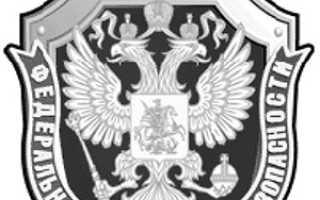 Объекты гос. охраны — что к этому относится, виды и правовой статус