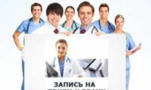 Как через «Госуслуги» распечатать талон к врачу