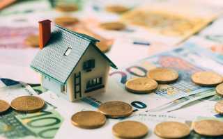 Налог при продаже унаследованной квартиры