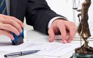 Как получить сведения ФНС о государственной регистрации юридических лиц