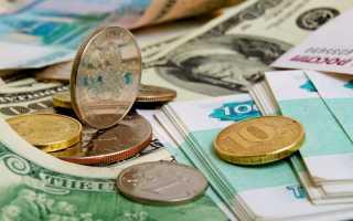 Прямые и косвенные налоги: определение и примеры