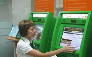 Как оплатить госпошлину за водительское удостоверение онлайн?
