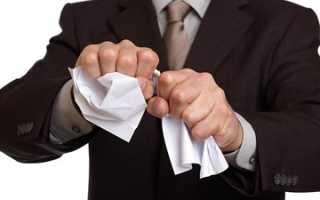 Как получить дубликат свидетельства о браке через «Госуслуги»