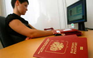 Как подать заявку на загранпаспорт онлайн