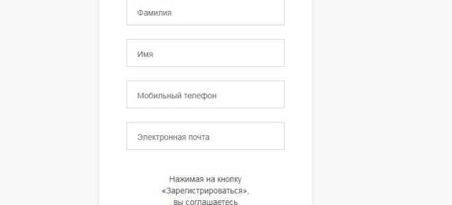 Как через Госуслуги Республики Татарстан оплатить газ?