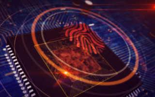 Как обезопасить защиту персональных данных на предприятии