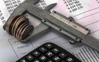 Справка об отсутствии задолженности по квартплате: где взять?