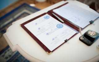 Как получить справку о заключении брака через «Госуслуги»