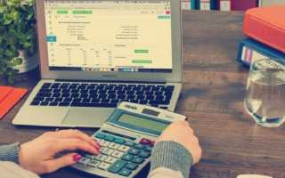 Оплата ЖКХ по лицевому счету через интернет
