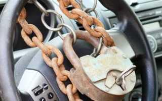 Проверка обременения автомобиля в ГИБДД