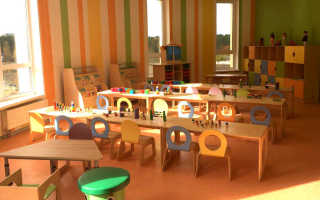 Госуслуги: проверяем очередь в детский сад