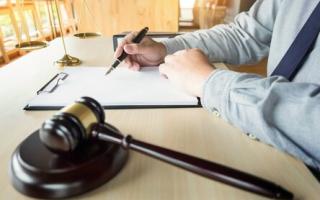 Как назначается судебная экспертиза?