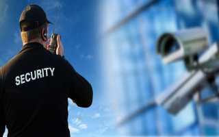 Как получить удостоверение частного охранника через «Госуслуги»